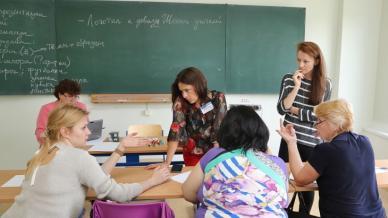 آداب التعليم والمعلمين