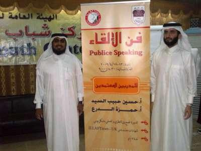 المدرب حسين حبيب السيد (يسار) والمدرب حمزة الدرع (يمين)