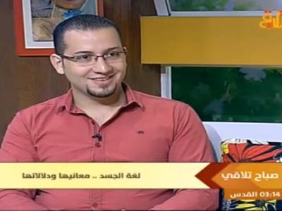 """""""حركاتك بتدل عليك"""" عنوان لقاء المدرب محمد زياد الوتار على الفضائية السورية تلاقي"""