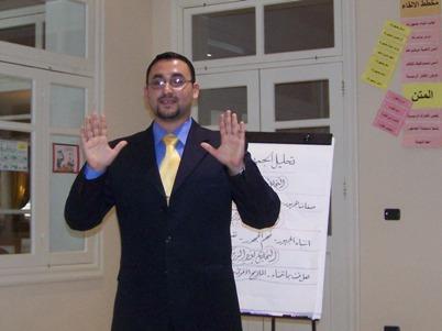 Trainee Muhannad Al-Obaidy is having the test