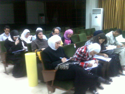 جانب من الحضور خلال القسم النظري للكورس