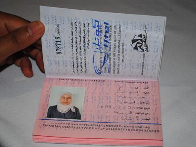 جواز المسافرة سهام الحوات أصبح جاهزا للاستخدام