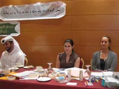 صور بعض المتدربات من المركز البريطاني مع المدرب محمد الحيدر