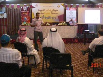 المتدرب عبد الرؤوف أثناء العرض التقديمى.