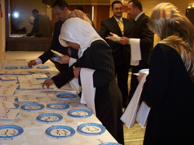A buffet in the Persian restaurant