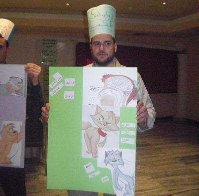 المتدرب أحمد زقزوق مرتدياً ذي قوة العقل