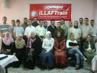 صورة جماعية مع المدرب المهندس باسل النصار
