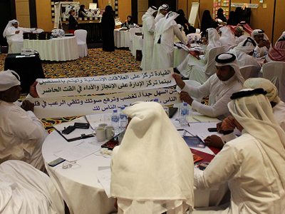 قطر - الدوحة 2013: القيادة الشبابية الفعالة