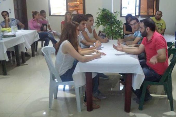 جلسة جماعية