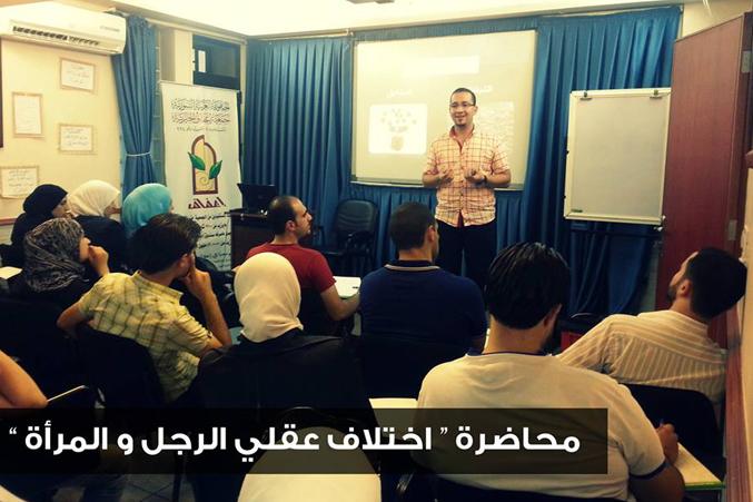 """سوريا - دمشق: محاضرة للمدرب المعتمد محمد زياد الوتار بعنوان """"إختلاف عقلي الرجل والمرأة"""""""