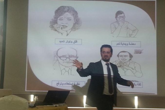 المدري يشرح