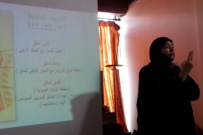 سوريا - دمشق: إنتهاء المدربة دعاء يونس من أعمال دورة علم التجويد