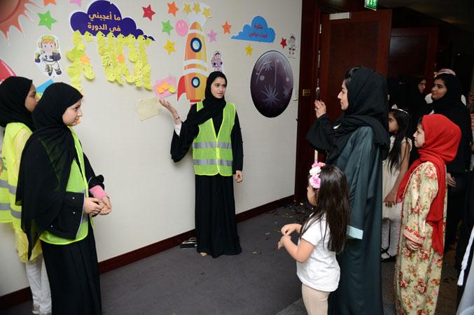المشروع النهائي وبازار التعلم وملف قادة المستقبل