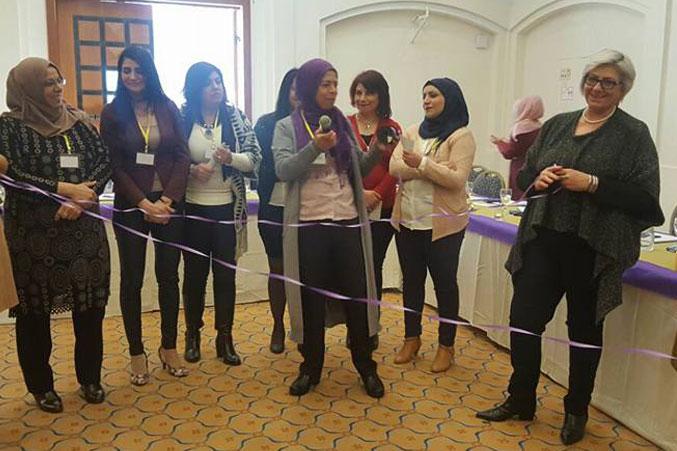 المؤتمر الأول للمدربين العرب