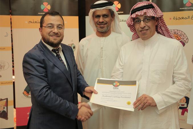 الدكتور محمد يسلم المدرب عبد الرحمن اسماعيل شهادة الدورة