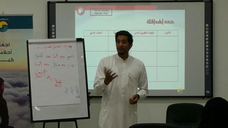 المدرب محمد فدعق خلال مشاركته الفاعلة في دورة خطط حياتك
