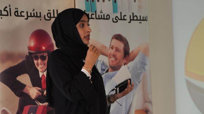 إيلاف ترين الإمارات و منحة غيّر..تميّزٌ ومشاركة فعّالة في عام الخير