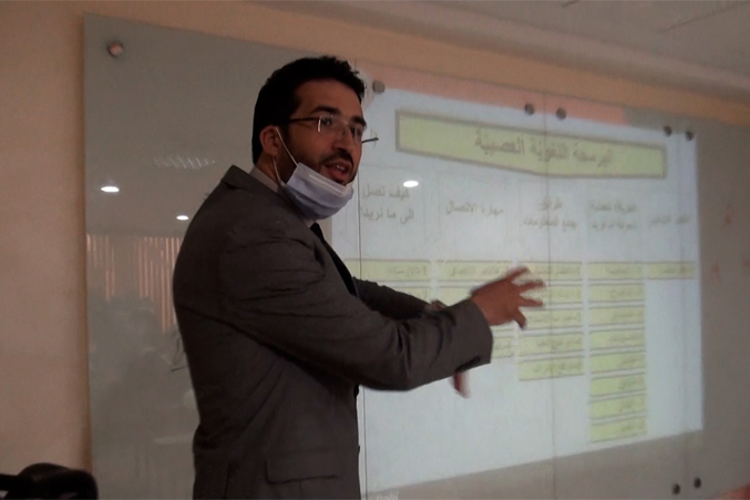 ورشة تدريبية للتعريف بالبرمجة اللغوية العصبية
