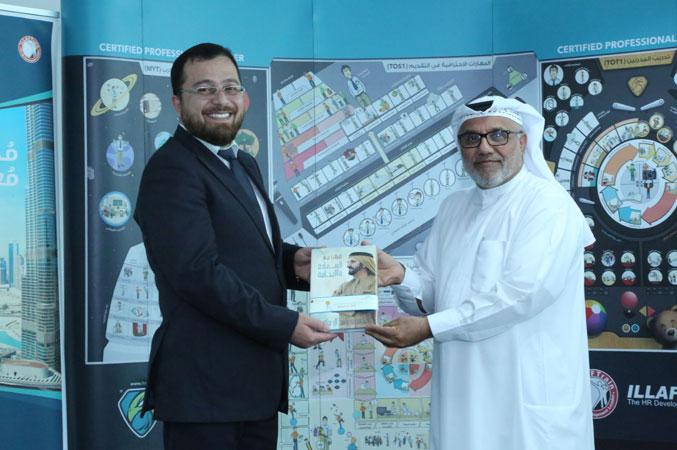 الدكتور محمد بدرة يستلم هدية تذكارية