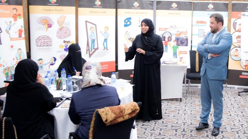 إيلاف ترين الإمارات تختتم دورة ممارس تعلم سريع في مدينة العين