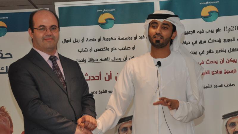إيلاف ترين الإمارات تقدم الشكر للمدرب أول عادل عبادي على هذه المشاركة الرائعة