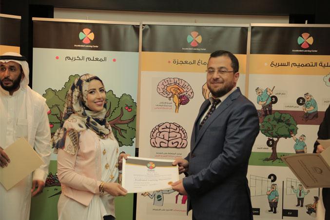 الدكتور محمد يسلم المدربة مي البنا شهادة الدورة