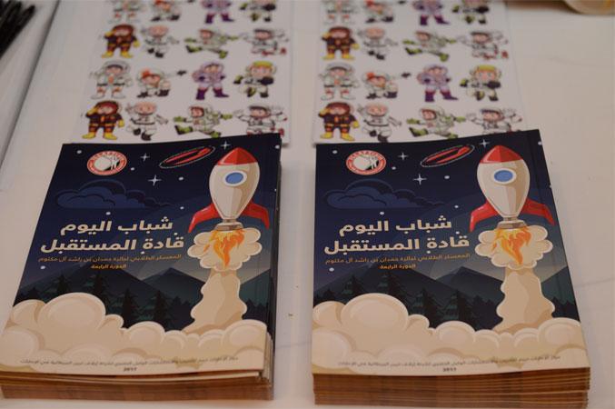 حفل افتتاح للمشاركين وأولياء الأمور يوم 25 مارس 2017