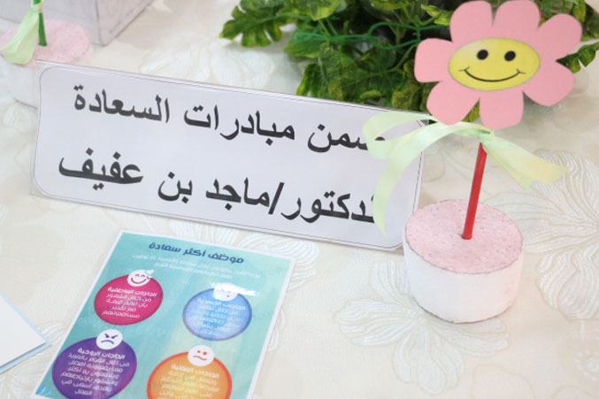 جولات المدرب ماجد في خورفكان ومليحة ووادي الحلو