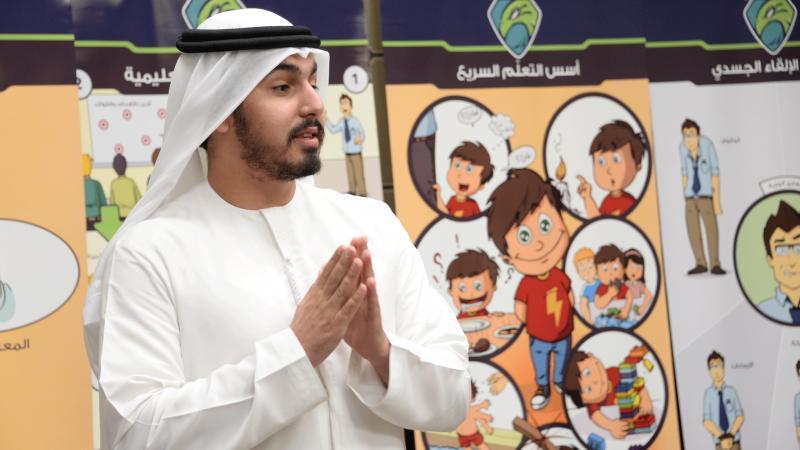 العروض الختامية وكلمة المدرب عبد الله الجفري