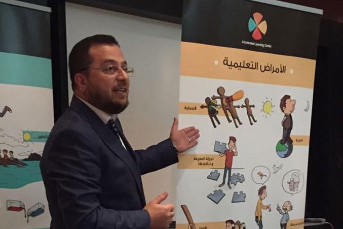 الدكتور محمد يقدم شرحا مبدئيا