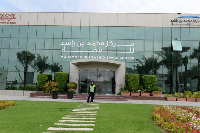 الباحات والحدائق الخارجية في مركز محمد بن راشد لعلوم الفضاء