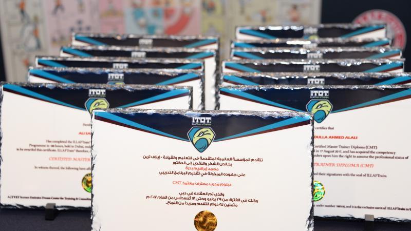حفل الختام وتوزيع شهادات دورة دبلوم مدرب أول معتمد