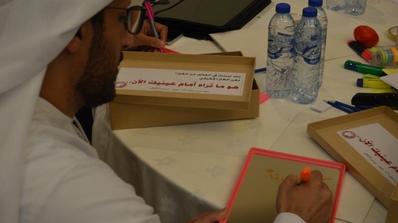 حفل الختام وكتابة المتدربين لكلماتهم عن زملائهم