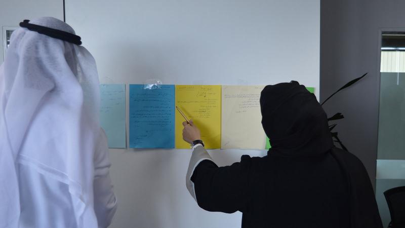 إعداد التقارير والمراسلات الإدارية