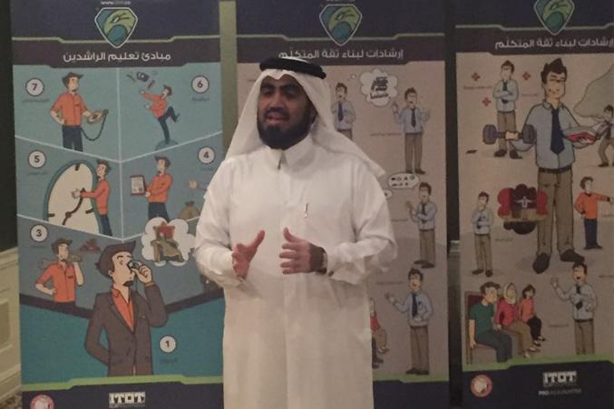 المدرب حسين خلال كلمة الختام