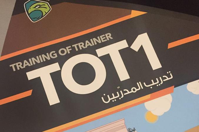 كتاب ال TOT1