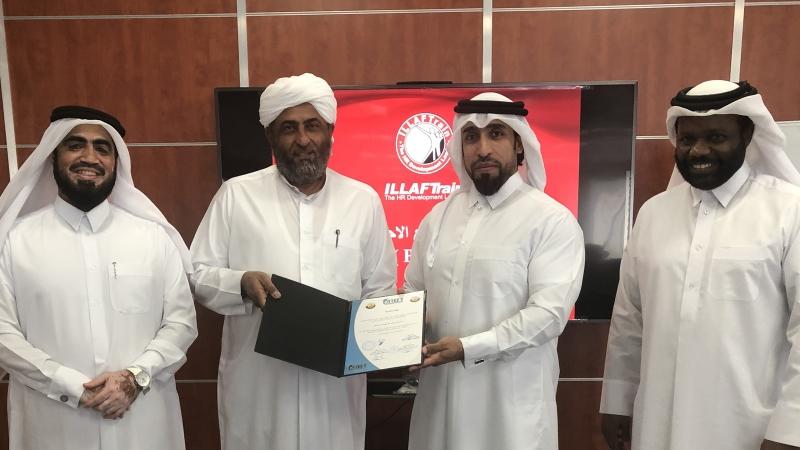 إيلاف ترين الدوحة تختتم  دورة إدارة المشاريع