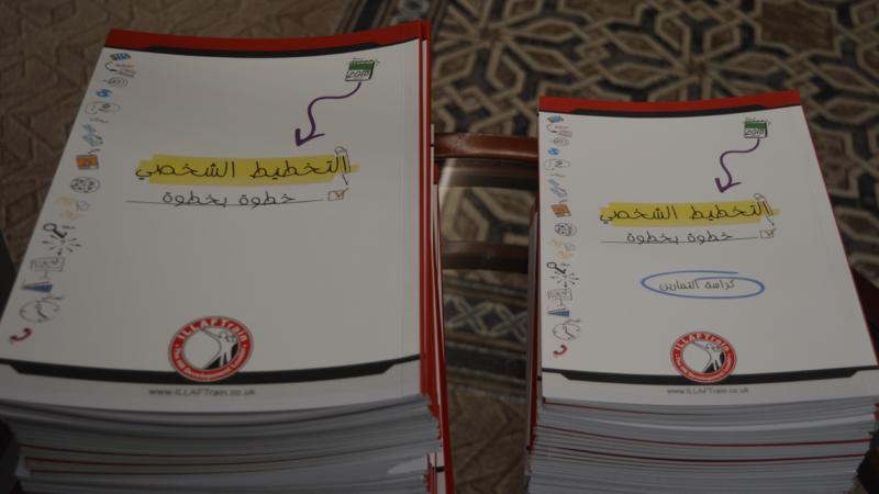 تجهيز كتيبات الدورة قبل توزيعها على المتدربات