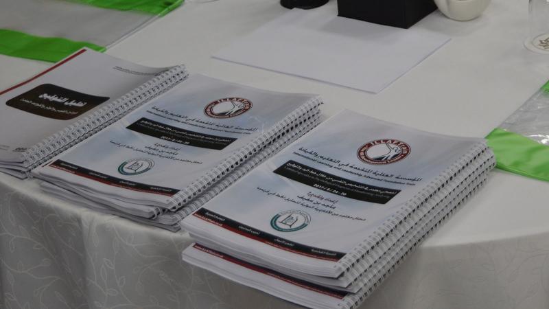 تجهيز كتيبات البرنامج التدريبي