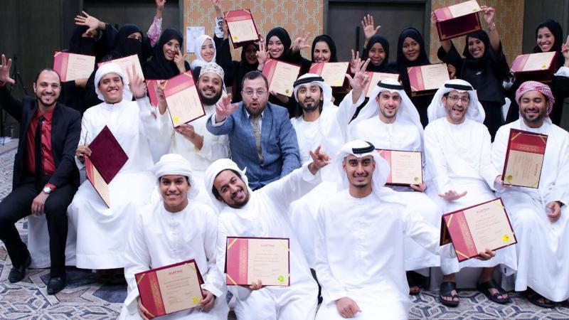 صورة جماعية تعكس مدى الفرحة بتحقيق الإنجاز