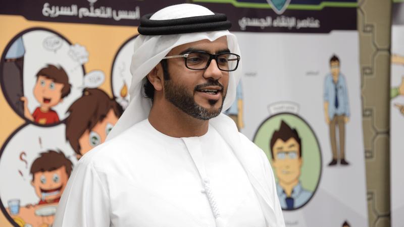 المدرب عبد الله الجفري ملقيا كلمة في  ختام الحفل