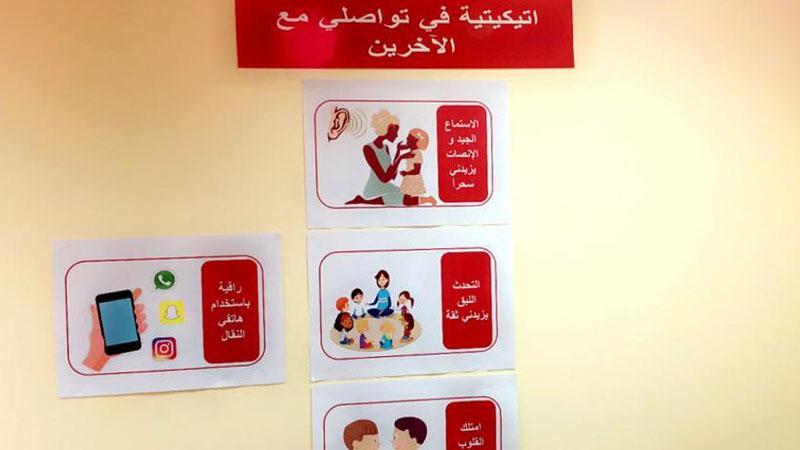 لوحات جدارية استخدمتها المدربة زينب لإيصال أفكار الدورة للأطفال