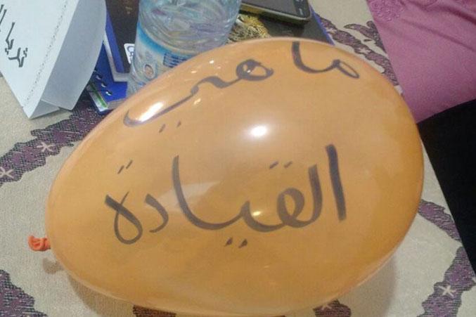 تمرين البالونات
