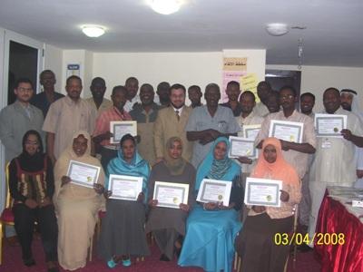 السودان - الخرطوم: لأول مرة دورة إدارة الوقت للمدرب محمد بدرة