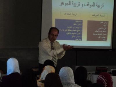 """المغرب - أغادير: دورتين تدريبيتين حول """"التربية الايجابية"""" للمدرب عادل عبادي"""