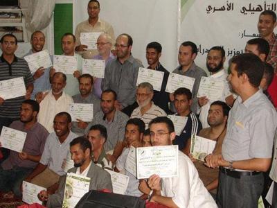 المغرب - فاس: دورة كيف تخطط لحياتك بالعاصمة العلمية للمملكة المغربية للمدرب عادل عبادي