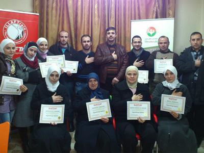 سوريا - دمشق: إختتام دورة دبلوم التنويم الإيحائي للمدرب أحمد خير السعدي