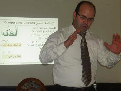 المغرب - أغادير: اختتام دورة مساعد ممارس برمجة لغوية عصبية للمدرب عادل عبادي