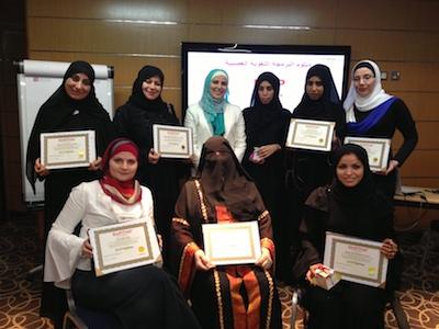 قطر - الدوحة: اختتام دورة دبلوم البرمجة اللغوية العصبية للمدربة بانة بيري