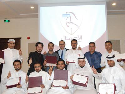 المملكة العربية السعودية - الدمام: اختتام برنامج مهارات فريق العمل مع المدرب مصطفى عبدالله
